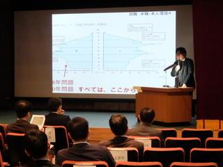 岐阜県インターンシップ成果報告会を共同開催しました