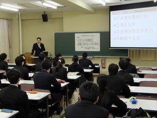 企業就職特別講座(社長講演)を開催しました