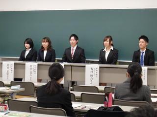 公務員内定者報告会を開催しました