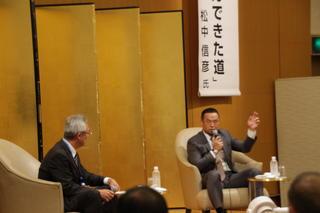 平成30年度 企業懇談会を開催しました