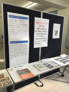 2018_gishosai_dousoukai_005.JPG