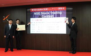 第8回名証株式投資コンテストで優勝 約2ヶ月で利益率+315.11%
