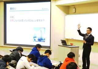 『ベンチャー企業論』で岐阜県信用保証協会との共同授業