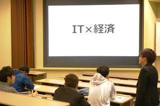 『ベンチャー企業論』で公益財団法人ソフトピアジャパンとの共同授業