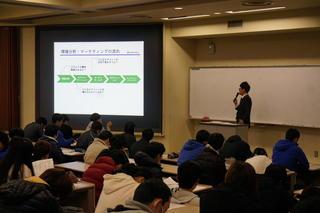 『経営学総論Ⅱ』岐阜県信用保証協会との共同授業