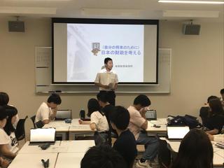 「自分の将来のために日本の財政を考える」財務省の特別授業が実施されました