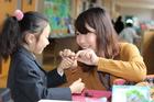 「楽しい学校」へのアプローチ