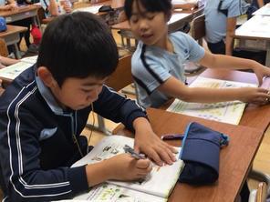 (動)楽しい英語~3年生