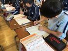 新出漢字の練習~3年生