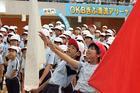 平成30年度運動会