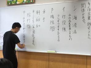 実践授業~教育実習