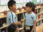 (動)4年生英語~仲間と話す