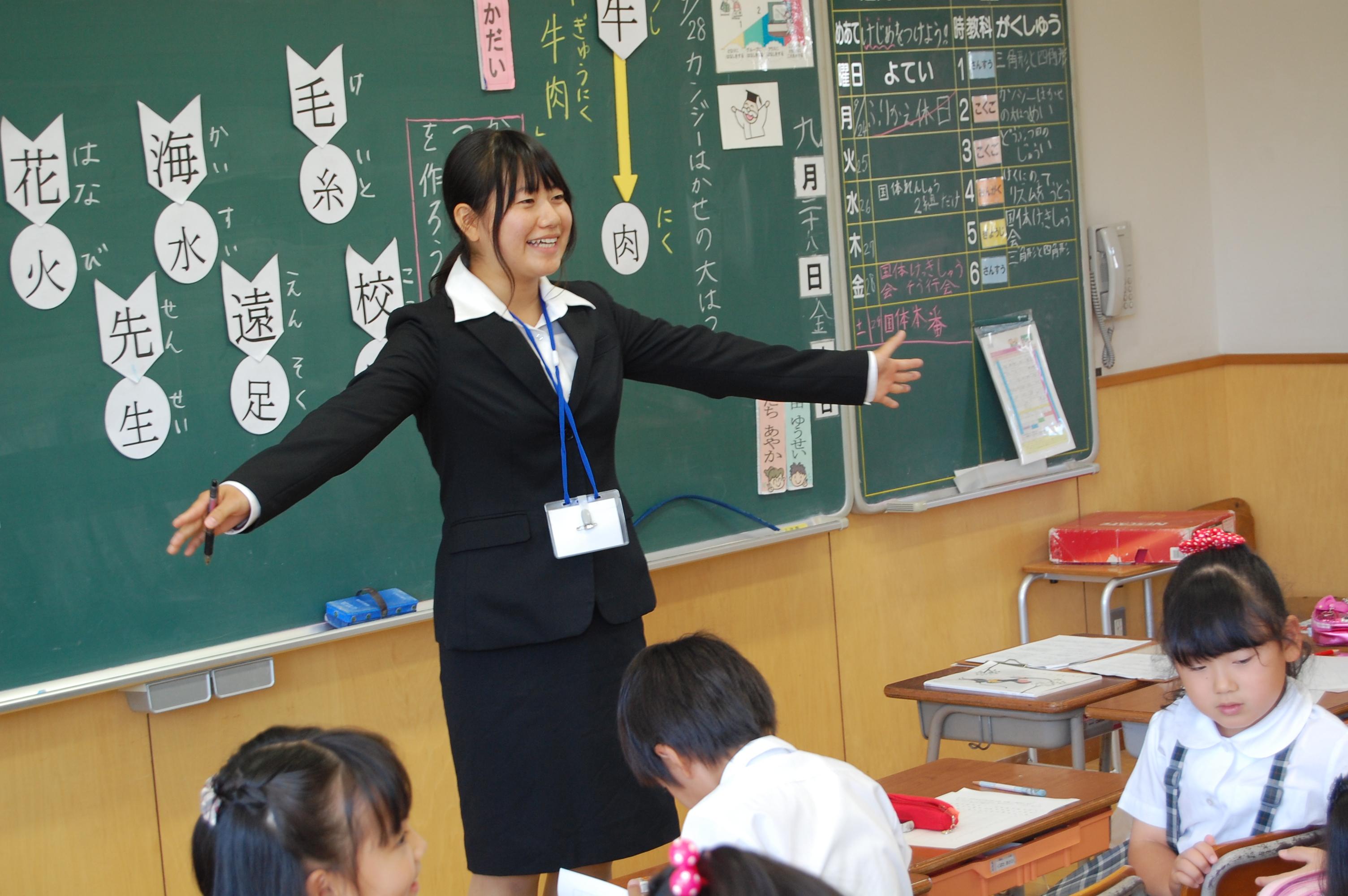 漢字 1年 漢字 : 教育実習~研究授業 : デイリースナップで見る学び ...