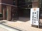 日本食育学会・第7学術大会での実践発表