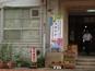第22回日本生活科・総合的学習教育学会