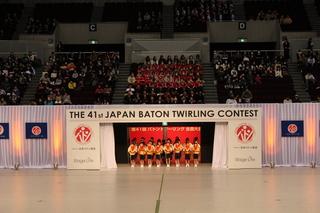 (動)第41回バトントワーリング全国大会・金賞受賞