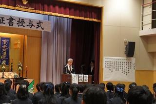 (動)第40回卒業証書授与式 学校長式辞
