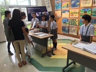 第1回学校公開日開催