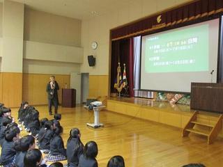 (動)2学期終業式 校長講話