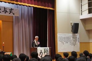 (動)第41回卒業証書授与式 学校長式辞