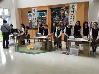 第2回学校公開日開催