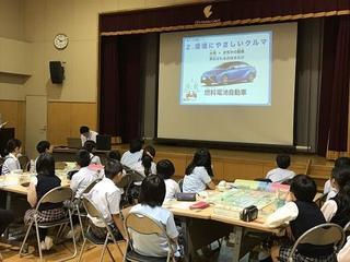 (動)トヨタ原体験プログラム