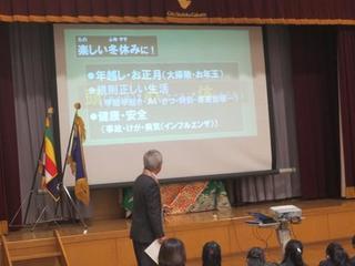 (動)2学期終業式~校長講話