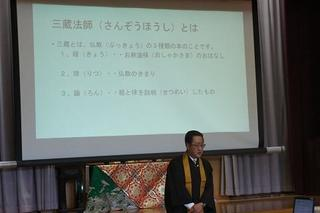 (動)10月ご命日法要 三蔵法師