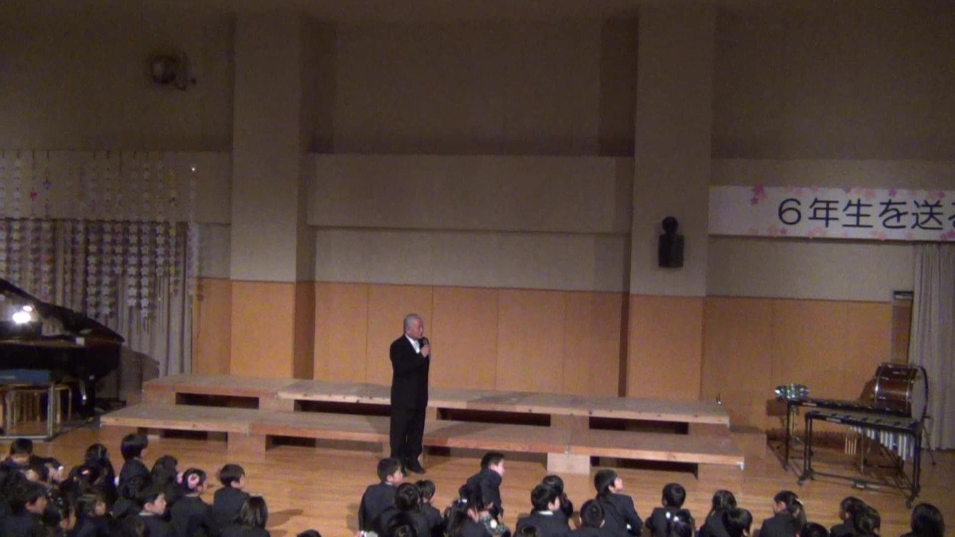 (動)6年生を送る会~職員合唱 : イベントレポート - 岐阜聖徳学園大学附属小学校