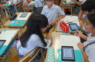 教育実践公開(11月21日) 参加申込受付中