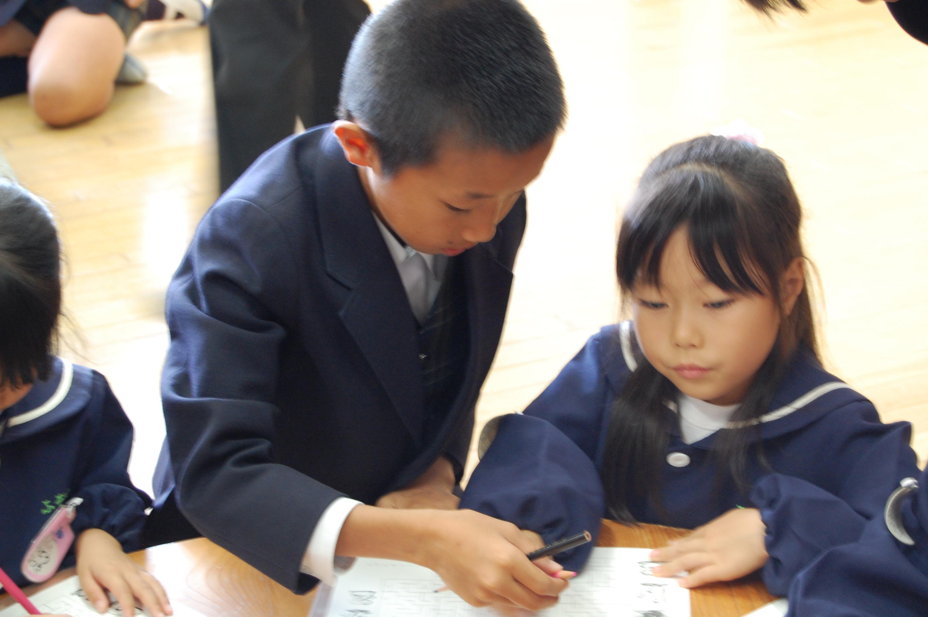 幼稚園児年長 奈良学園大学奈良文化女子短期大学部