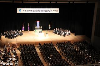 平成29年度入学式について(連絡)