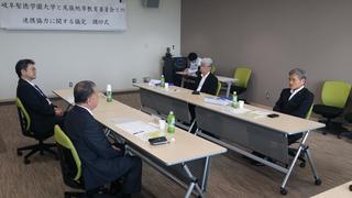 尾張旭市教育委員会と連携協力に関して協定を結ぶ