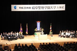 平成29年度 入学式