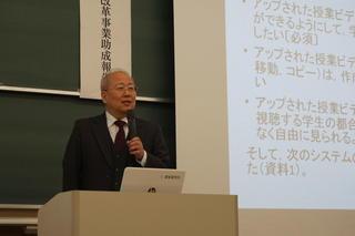 平成29年度教育改革事業助成報告会を開催しました。