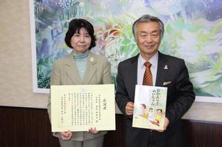 がん教育のための絵本『おかえり!めいちゃん』を岐阜県教育委員会・岐阜市教育委員会に寄贈しました