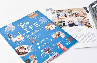学生が岐阜を紹介!「GIFU LIFE For Students」が発行されました。