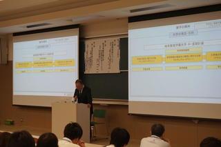 第12回FD研修会を開催しました。