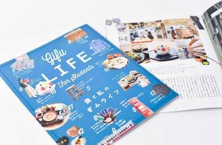 学生が岐阜を紹介する「GIFU LIFE For Students」を岐阜市長に報告しました。