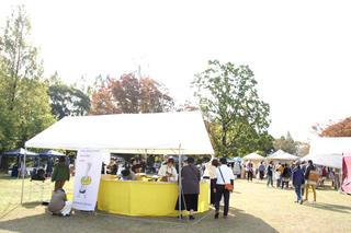 各務原市「学びの森」で開催されるイベント「マーケット日和」に出店