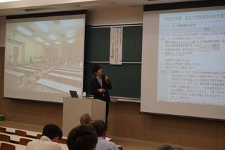 第13回FD研修会を開催しました。