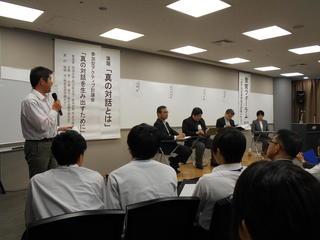 教育フォーラム2019「新学習指導要領を深掘りする」を開催しました。