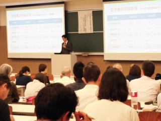 「令和2年度 科研費公募要領等説明会、科研費獲得セミナー及び研究倫理教育研修会」を開催しました。