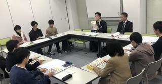 外国語学部 宮原ゼミが岐阜市のパブリックコメント制度に参加しました