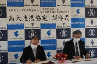 【愛知県内初!】愛知県立一宮北高等学校との高大連携協定を締結