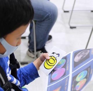 笠松町歴史未来館5周年記念講演会「笠松隕石・宇宙からの贈り物~隕石から探る太陽系の起源~」が開催されました