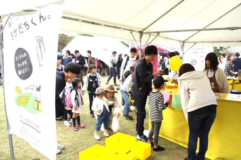 http://www.shotoku.ac.jp/information/images/IMG_5725.jpg