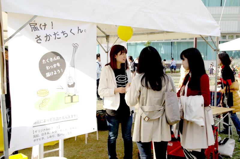 http://www.shotoku.ac.jp/information/images/IMG_5741.jpg