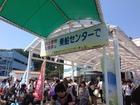 篠島に到着!