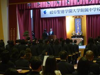 4月8日(午後) 入学式が行われました!